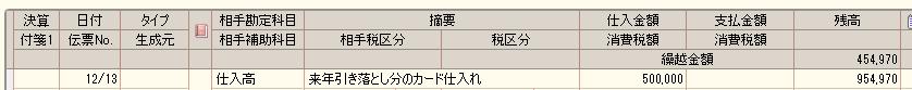 2dc5faff6f91a0a95de370a492d4d1e0