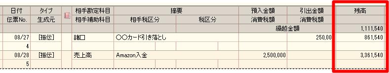 017cdf9d755d7fb5f8dfcf3d61cf5929