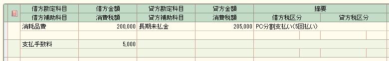 7811dd7a86df14f9a7bccb7f2efac30a