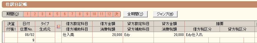 9e658f4fab807c5280bf08f06a80838d
