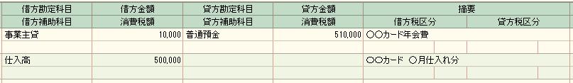 bec08f191d4e5ffdc8a6fee9fbae59ce