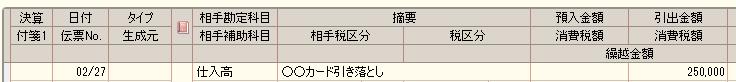 e5f9dcf801cbaa7e054c7eed5ac24680