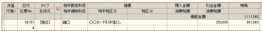 fa9de52c6022c953097eb0ec1b8ae7e1